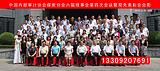 咸阳供应合影第一品牌