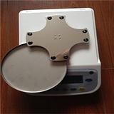 电子分析天平精密电子天平工业天平实验室天平