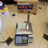 电子打印秤 超市收银秤 条码打印秤 标签打印秤