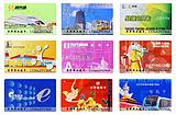 做打折卡,做打折卡公司,做打折卡厂家,北京做打折卡