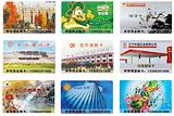 透明卡制作,制作透明卡,北京透明卡制作