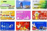 制作ID卡,制作ID卡公司,制作ID卡厂家,北京制作