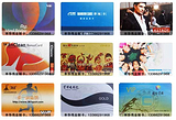 做三连卡,做三连卡公司,做三连卡厂家,北京做三连卡