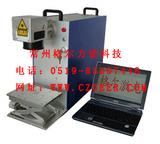 铝材激光打标机-常州格尔力诺激光打标机