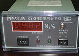 供应98立方立方制氮机专用氮气分析仪  氮气机维修保养