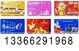 证卡制作,制作证卡,北京证卡制作
