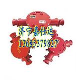 高低压电缆接线盒2014最新调价 BHG矿用隔爆型高压电缆接线盒