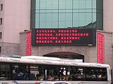 led显示屏|单色led显示屏|广州单色led单色显示屏