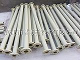 供应灰色法兰管 小口径pph管材
