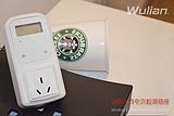 智能电流检测插座,zigbee解决方案,南京物联智能家居