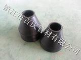 供应pe对焊异径管