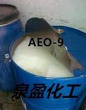 AEO-9乳化剂 脂肪醇聚氧乙烯醚