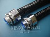 包塑金属波纹管,XY-0613包塑金属软管,深圳包塑金属波纹管