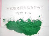 色浆用氧化铁绿