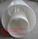 供应风管 pp耐温管材