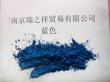 色浆用氧化铁蓝