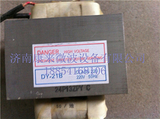 上海DY-21B全铜变压器质量保证稳定性好