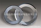 进口瓦楞纸箱机械刀片 日本西村分条刀 上海纸板机械刀片