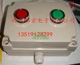 FJD1系列防护型就地控制按钮盒(箱)阐述说明及选型