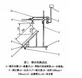 绝热材料憎水率试验仪质量第一