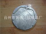 浙江铝合金压铸模具