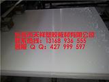 高韧性聚乙烯PE板