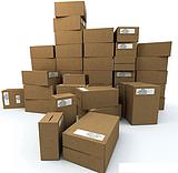 广州dhl4号纸箱出售,出售4号纸箱,搬家纸箱,搬公司纸箱耐用