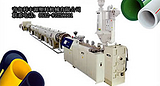 PPR塑料管材生产线,厂家直销欢迎选购