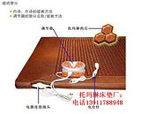 托玛琳石托玛琳床垫、北京托玛琳床垫生产厂家: