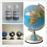 地球仪胶 地球仪表面批复胶 地球仪制作胶