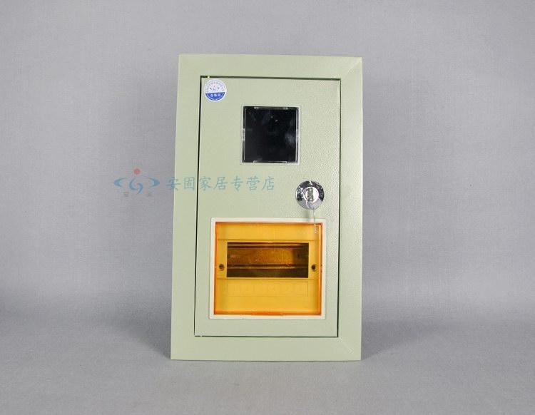 1户pz40电表箱