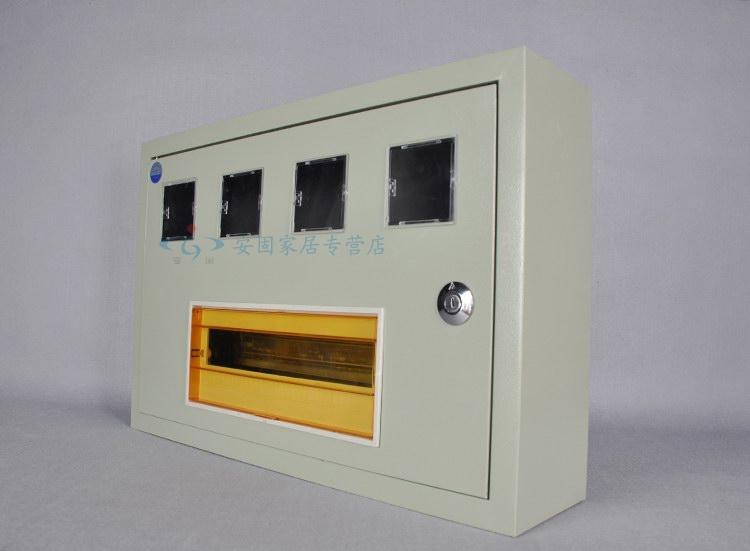 4户pz40电表箱
