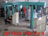 【厂家】供应四川500L乳化机,大型液压升降分散机价格