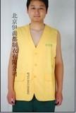 和平马甲|马甲|销售马甲|马甲产品简介|北京服饰