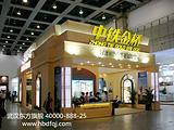 武汉布展公司创意企业营销展台搭建