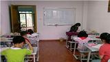 广州一对一家教辅导加盟流程