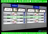 ▇▇▇广州长毅展柜厂产品展示柜图片样品展示柜设计▇▇▇