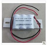 DISON迪生3.6V 2/3AA400mAh 镍镉充电电池消防