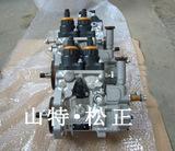 小松挖掘机配件pc300-7喷油泵总成 驾驶室总成 显示屏