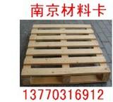 木托盘、磁性材料卡,零件盒--南京卡博13770316912