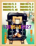 内蒙古厂家直销气动隔膜泵 多功能气动隔膜泵优质耐用