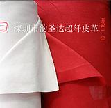 廠家銷售絨面超纖