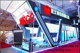 武汉展览公司大型企业展览展台创意制作