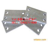 HP-5耐高温云母板 有机硅云母板 超厚云母板