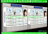 广州长毅展柜厂产品展示柜图片样品展示柜设计