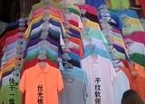 昆明广告衫广告T恤衫云南昆明群趣广告文化衫服装加工印刷