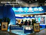 武汉展示设计公司专业展览展台创意制作