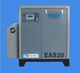 供应捷豹空压机EAS20变频空压机