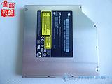 供应苹果笔记本光驱 内置刻录机 吸入式dvd-rw GA32N