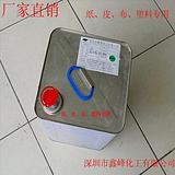 厂家批发塑料胶水,PVC胶水,ABS胶水、PVC、ABS瞬间胶。